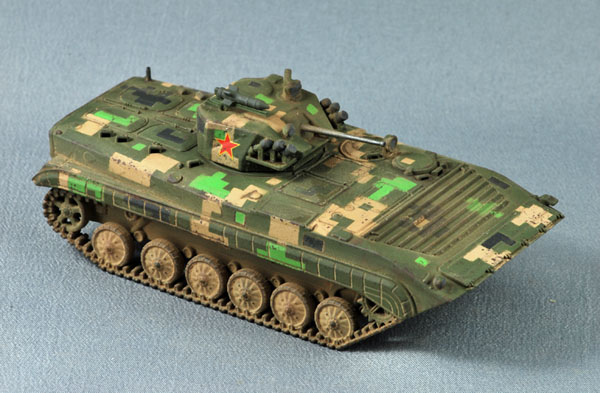 1/72 Type 86 Turret (HD 121)